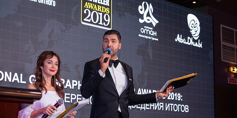 Самые элегантные и калоритные звёзды шоу-бизнеса получили статуэтки Fashion People Awards 2019